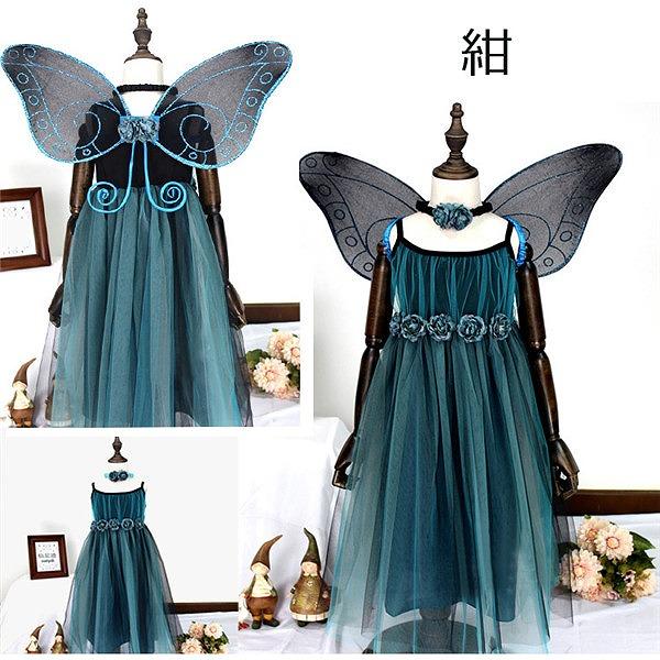 53d6fe023066d ハロウィン 童話 人物 女の子 子供衣装 花の妖精 お姫様 ワンピース 半袖ワンピース 羽根付き 3